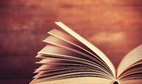 книги для расширения рамок