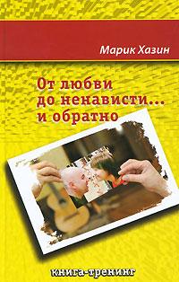 Воронежская книга памяти великой войны 1914 1918 годов читать